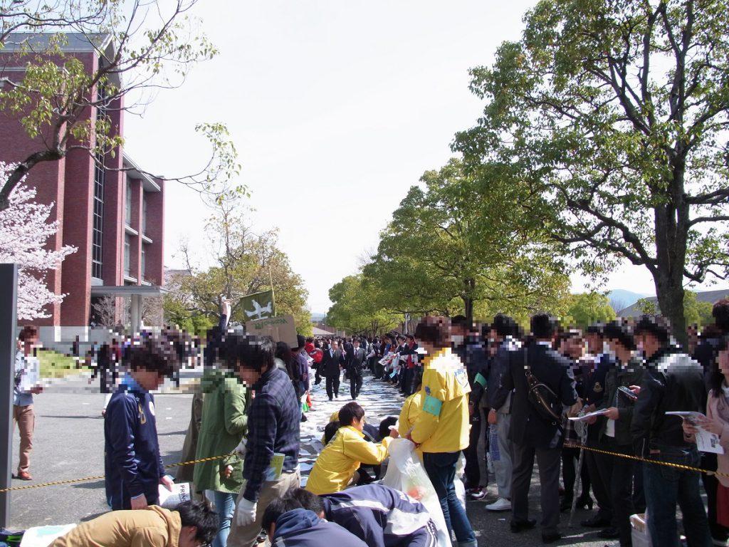 入学式当日の京田辺キャンパス